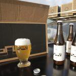 nectar-utrecht-pils-bier-brouwerij-nederland-streekbier-amsterdam-bruutbier-sfeer04
