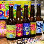 nectar-utrecht-pils-bier-brouwerij-nederland-streekbier-amsterdam-oedipus-sfeer05