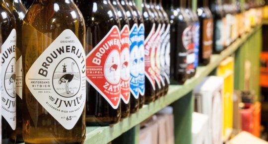 nectar-utrecht-pils-bier-brouwerij-nederland-streekbier-amsterdam-brouwerij-t-ij-header